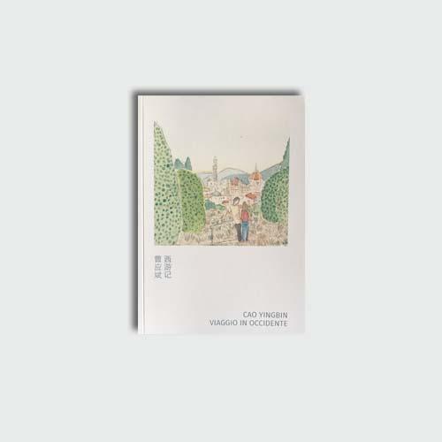 Cao Yingbin Viaggio in occidente | Edizioni di Maieutica