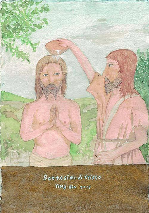 Cao Yingbin - Viaggio in Occidente - Copia dal Battesimo di Cristo di Piero della Francesca, 2019, acquerello, 21x29 cm | Edizioni di Maieutica